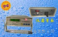 FYTH-2智能温湿度记录仪、新型温湿度记录仪