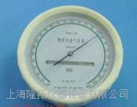 DYM4-1精密空盒气压表技术参数