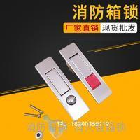 消防箱锁 消火栓箱锁 不锈钢弹跳锁 平面圆点按钮锁 MS507锁厂家 MS507