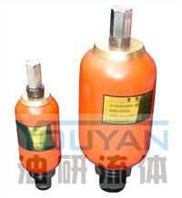 NXQ1-L150/10-H,NXQ1-L150/20-H,NXQ1-L150/31.5-H,囊式蓄能器 NXQ1-L150/10-H,NXQ1-L150/20-H,NXQ1-L150/31.5-H,
