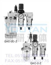 QAC-2-Z,QAC-2-Z-D,QAC-2D-Z,QAC-2D-Z-D,三联件 QAC-2-Z,QAC-2-Z-D,QAC-2D-Z,QAC-2D-Z-D,