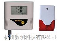 双探头报警温度记录仪 DT-T21A
