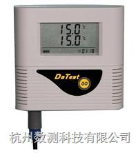 双低温温度记录仪
