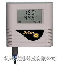 高精度报警温湿度计 DT-608A
