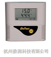 温湿度采集器 DT-TH20C