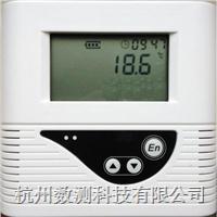 高精度快速报警温度计 DT-607A