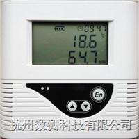 高精度快速报警温湿度计 DT-608A