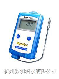 冷藏车验证温度记录仪