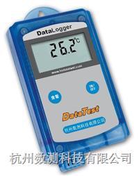 医药冷藏箱专用带打印温湿度仪