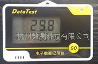 临床专用温度记录仪 DT-T10J