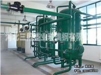 软化水设备 软化水