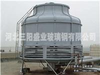 圆形逆流式玻璃钢冷却塔 DBNL3
