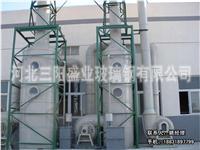 BJS-X系列玻璃钢酸雾净化塔