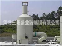氯气吸收塔 BFN