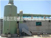 硫化氢净化塔 BBD
