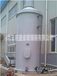 河北电子废气吸收塔 BJS-X
