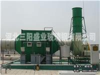 衡水有机废气净化塔