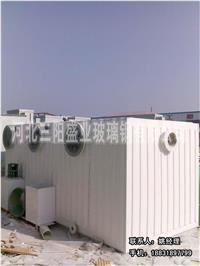 供应喷漆废气活性炭处理塔