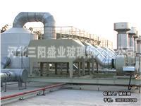 YHSJ型系列干法吸附酸性废气净化器设计