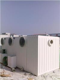 活性炭有机废气吸附塔设计