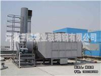 YHSJ型系列干法吸附酸性废气净化器介绍 YHSJ