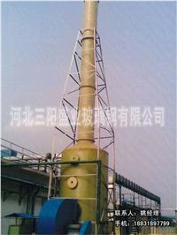 衡水氨氮污水处理设备