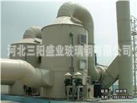 出售氨氮吸收塔