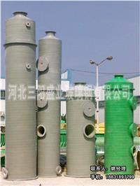 出售高浓度氨氮废水处理