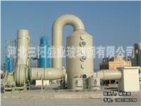 氨氮吸收塔设计 BJS