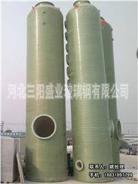 出售锅炉双碱法脱硫塔