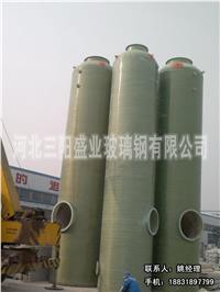 钠钙双碱法脱硫塔设计