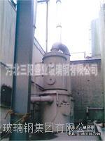 供应BJS-X系列玻璃钢酸雾净化塔 BJS