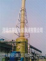 供应DSF型玻璃钢酸雾净化塔 DSF