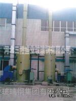 供应SBW型系列玻璃钢酸雾净化塔 SBW