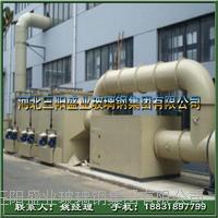 活性碳碳纤维吸附塔吸附塔厂家