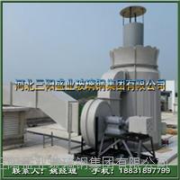 花瓣式酸雾净化塔净化塔厂家 BSG-Ⅱ型