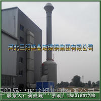 销售BFN系列玻璃钢高浓度酸雾净化塔 BFN