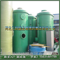 销售DGS-B型玻璃钢酸雾净化塔 DGS-B