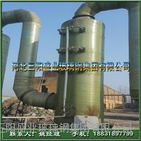 销售JHT-I(II)型酸雾净化塔 JHT-I