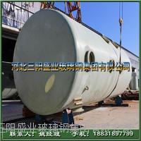 销售BHL-2型动力波氯气吸收塔 BJS