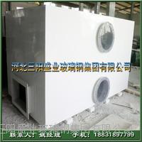销售印刷废气处理塔 YJGT