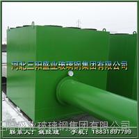 销售活性碳纤维废气吸附装置 YHWFL