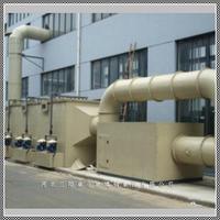 销售活性碳碳纤维吸附塔 YHWFL