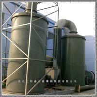 销售DBS系列玻璃钢酸性气体吸收塔 DBS