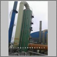 双碱法脱硫处理脱硫塔厂家 BJS