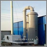 实验室废气处理设备厂家 YHSJ