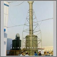 供应DSF型玻璃钢酸雾净化塔