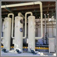 供应DGS型无泵玻璃钢酸雾净化塔
