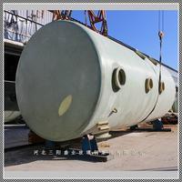 供应BHL-2型动力波氯气吸收塔