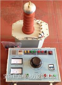 交直流试验变压器厂家 TQSB